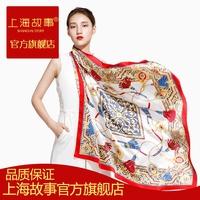 上海故事真丝丝巾旗舰店女夏季大方巾桑蚕丝缎面围巾披肩女性