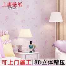 卡通手绘芭蕾舞女孩卧室无纺布壁纸温馨儿童房公主粉蓝色墙纸
