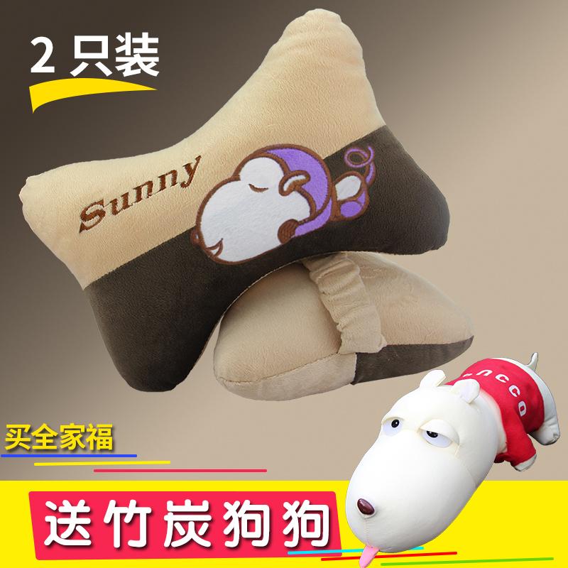 汽车头枕护颈枕靠枕颈枕车用车枕头一对抱枕座椅卡通车枕车内用品