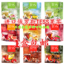 花果茶果干罐装包邮新组合网红果粒茶木勺送杯罐水果茶2