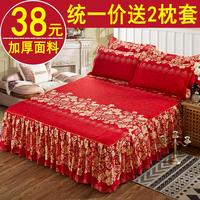 床单纯棉单件 床裙