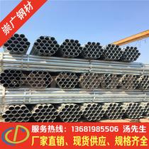 Tubes dacier galvanisés tubes sans soudure galvanisés tubes carrés galvanisés acier plat galvanisé acier rond galvanisé Tubes galvanisés acier à canalisation galvanisée