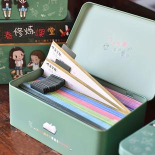 三年二班创意铁盒同学录韩国复古毕业纪念册初中男女生盒装留言本