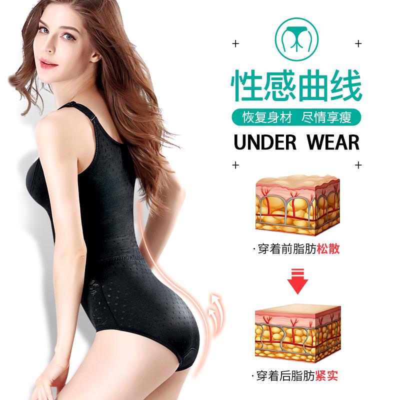 塑身内衣服收腹束腰塑形夏季正品美体燃脂超薄瘦身神器连体產後女