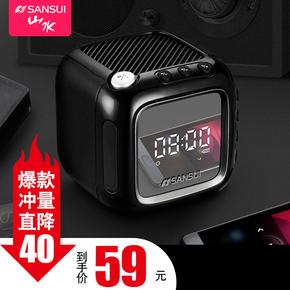 Sansui/山水 T19无线蓝牙音响迷你闹钟手机低音小音箱