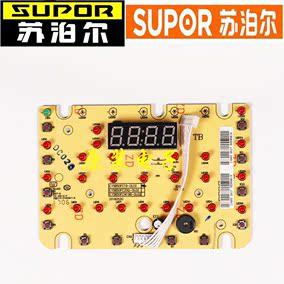 苏泊尔电高压力锅CYSB50FCW20QT/50FC20Q/50FC19灯板控制板显示板