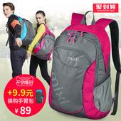 米熙休闲运动背包双肩包女书包中学生男时尚潮流大容量旅游旅行包