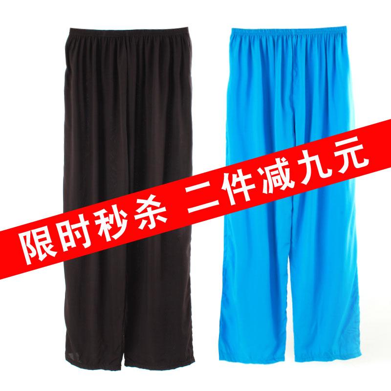 休闲薄款九分裤男