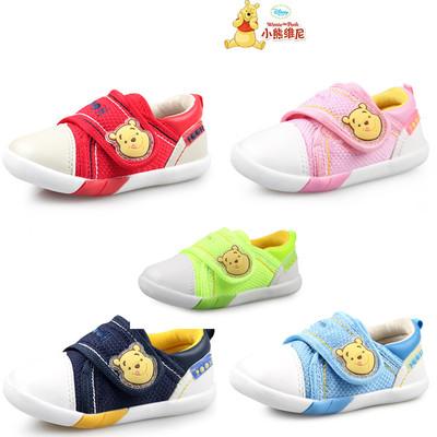 迪士尼宝宝鞋男童学步鞋婴儿软底布鞋小熊维尼童鞋1-3岁机能鞋官方旗舰店