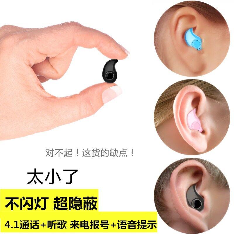 无线蓝牙耳机入耳塞挂式无线运动跑步隐形迷你oppo华为vivo通用型