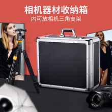 Bright Camera Moistureproof Box Places 3C Digital SLR Accessories Box Photography and Camera Lens Collection Box Bracket Receiving Box