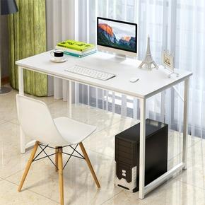 电脑办公桌简易长条书桌简约家用写字台定做长方形条桌餐桌长桌子