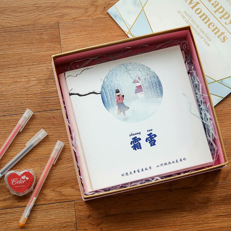 知卿创意100键小事笔记本,50元左右送闺蜜情侣礼物