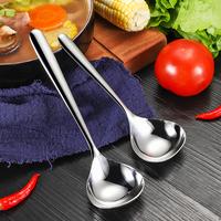 304不锈钢大头勺子大号加厚加深长柄汤勺厨房家用喝汤粥勺调羹匙