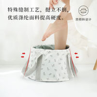 Folding basin portable foam foot bucket travel outdoor wash basin laundry bag large insulation foot wash bucket