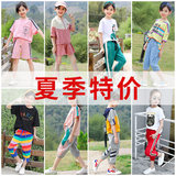 Girls summer suit 2019 new Korean version of the big boy fashionable super-yang summer sports girl two sets of tide