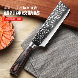 德国进口不锈钢小菜刀家用锋利切菜刀切肉刀切片大马士革钢刀厨刀