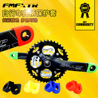 Mountain bike universal universal rubber sleeve road folding dead fly bicycle sprocket silicone handle