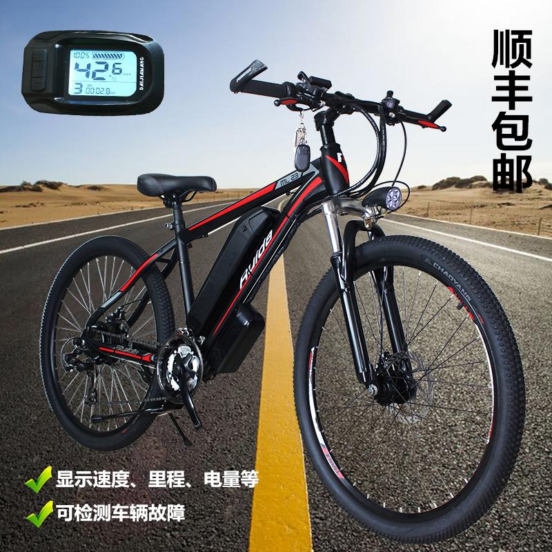 26寸山地电动自行车助力锂电电动车电动外卖车代步车电瓶包邮