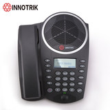 Voice PSTN-26 desktop office conference handheld audio conferencing system telephone conference phone