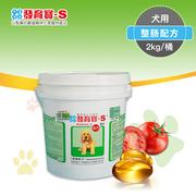 台湾佑达 2公斤大桶发育宝 整肠配方 幼母犬促发育保健品包邮