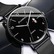 2009 New zunpai Watch Men's Fashion Waterproof Quartz Watch Men's Watch Sports Men's Watch