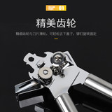 Multifunctional stainless steel can opener Can opener Burned grass Fresh milk coconut milk can opener Kitchen tool