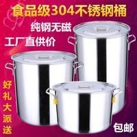 不锈钢大汤锅大容量