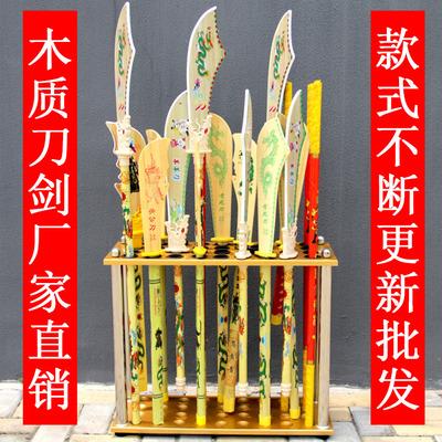 竹剑儿童玩具木刀木剑兵器演出道具青龙剑木制刀剑全木制宝剑