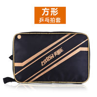 Authentic beauty lion dragon table tennis racket set bag table tennis pat racket bag set bag bag table tennis racket set / bag