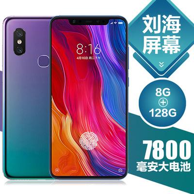 新款正品魅果X22刘海屏N360全网通4G游戏智能手机10G运行128G内存
