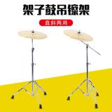 Стойки для барабанов Артикул 575049598543
