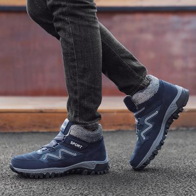 户外雪地靴情侣款棉鞋一男一女冬季加绒加厚保暖高帮登山运动鞋子