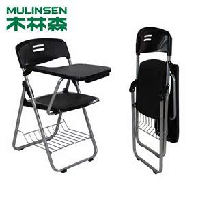 培训椅子带写字板小桌板厂家直销学生习会议办公折叠塑钢记者
