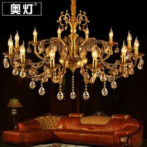 奥灯美式复古全铜蜡烛K9水晶吊灯客厅餐厅温馨卧室花枝铜吊灯9269