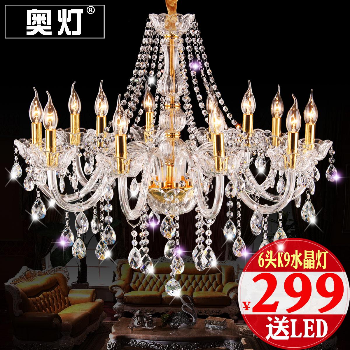 餐厅金色水晶吊灯