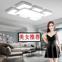 米超薄长方形吸顶灯调光灯具现代简约卧室灯1.2客厅灯led雷士照明