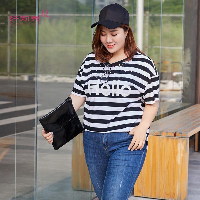 纤莉秀2018夏新款大码女装条纹针织舒适圆领弹力字母开叉短袖T恤