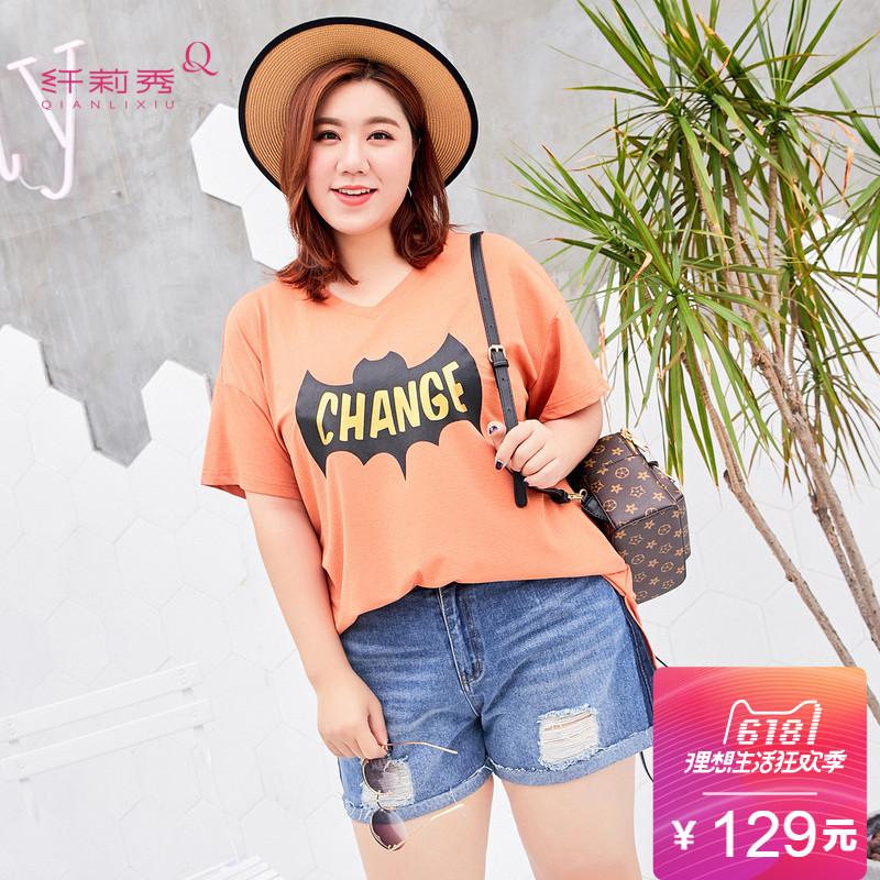 纤莉秀2018夏装新款大码女装印花字母V领针织短袖韩版弹力显瘦T恤