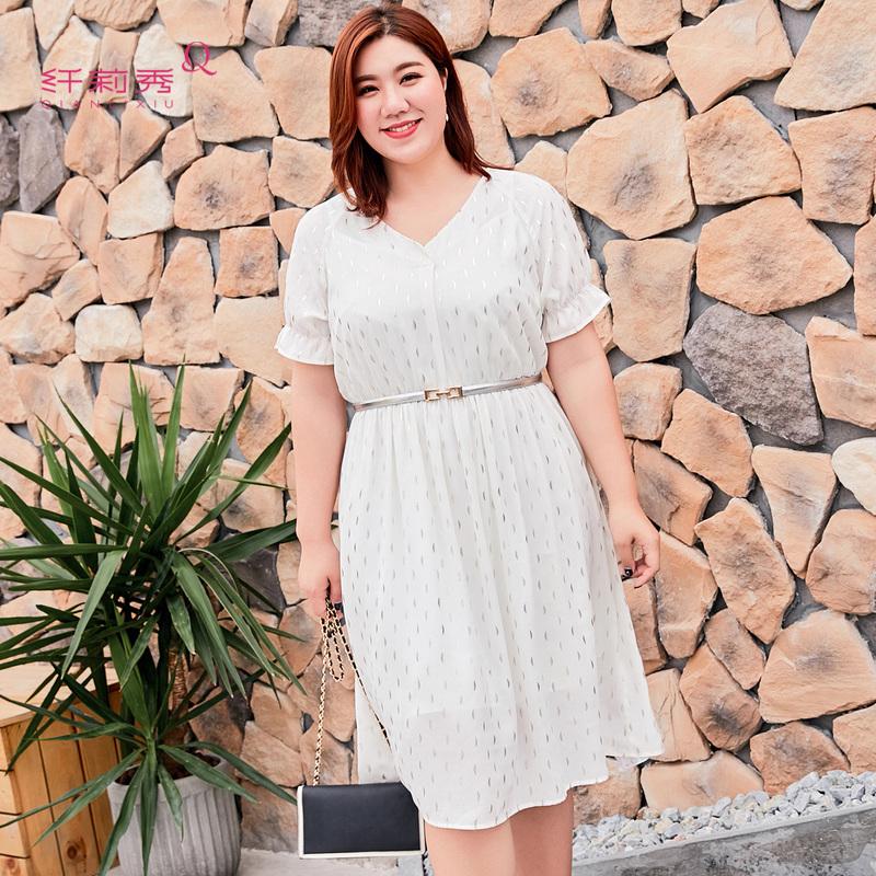 纤莉秀2018夏装新款大码女装印花收腰橡筋短袖修身显瘦长裙连衣裙