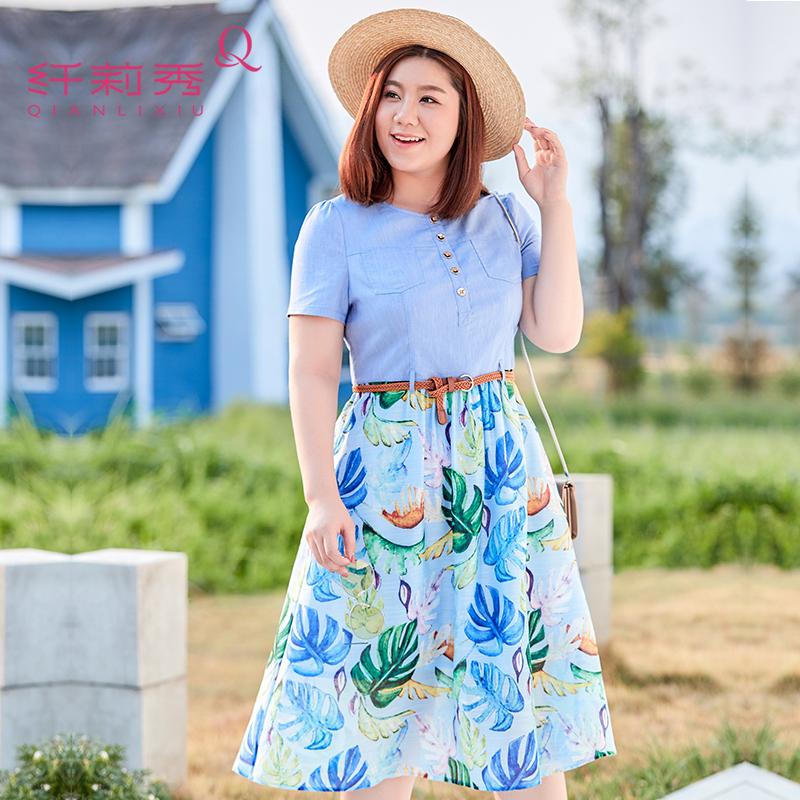 纤莉秀大码女装微胖mm2018夏装新款减龄藏肉遮肚子仙女连衣裙显瘦