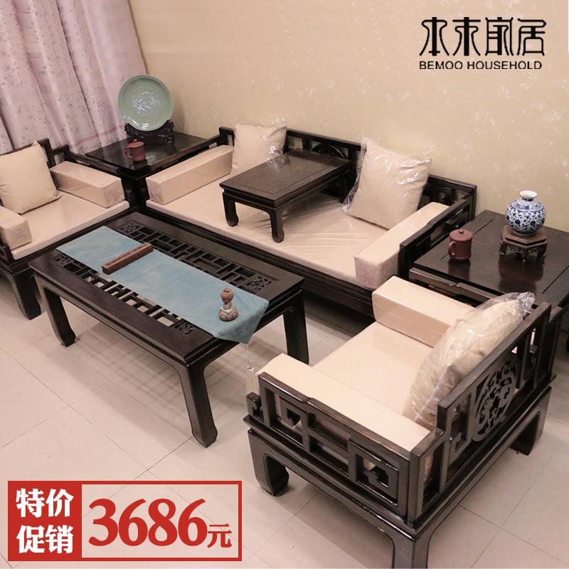 特价原木家具