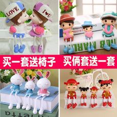 Home accessories creative small ornaments living room bedroom TV cabinet decoration furnishings hanging feet doll wedding craft gift