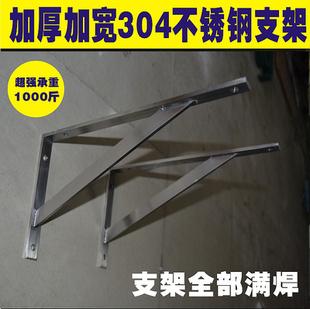 加厚304不锈钢承重三角支架隔板支架大理石支撑架台面支架洗脸盆