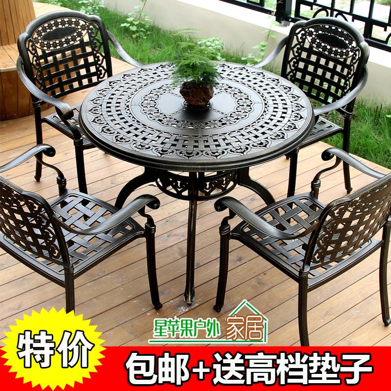 户外桌椅铸铝家具