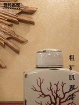 墙漆涂料油漆天然艺术别墅刷墙面漆石头漆美涂士外墙漆真石漆