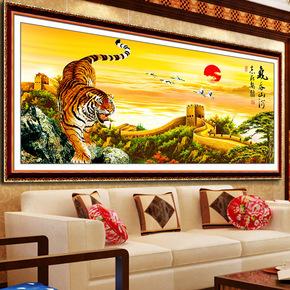 大幅钻石画十字绣现代客厅老虎下山中国风气吞山河长城满钻装饰画