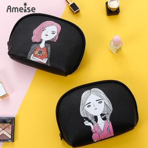 韩国软妹随身可爱化妆包小号女便携手拿大容量防水化妆品收纳包袋