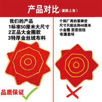 Dance handkerchief flower northeast two hands turn flowers dance hip singer red handkerchief square dance octagonal towel pair shot two