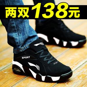 冬季男鞋运动鞋保暖休闲鞋皮面防水跑步鞋学生潮鞋男士气垫旅游鞋
